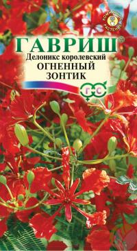 Делоникс Королевский