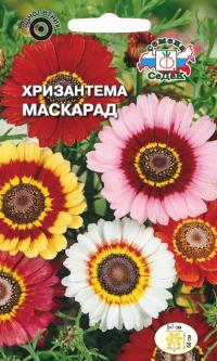 Хризантема Маскарад смесь