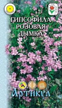 Гипсофила Изящная Розовая Дымка