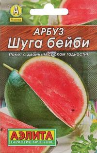 Арбуз Шуга Бейби