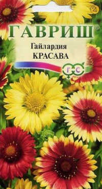 Гайлардия Красава