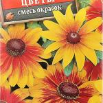 Рудбекия Осенние Цветы смесь