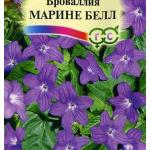 Броваллия Марине Белл